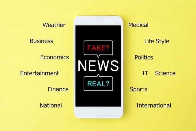 デマ・フェイクニュースから自社を守れ!いわれのない「炎上」被害の防止策とは?
